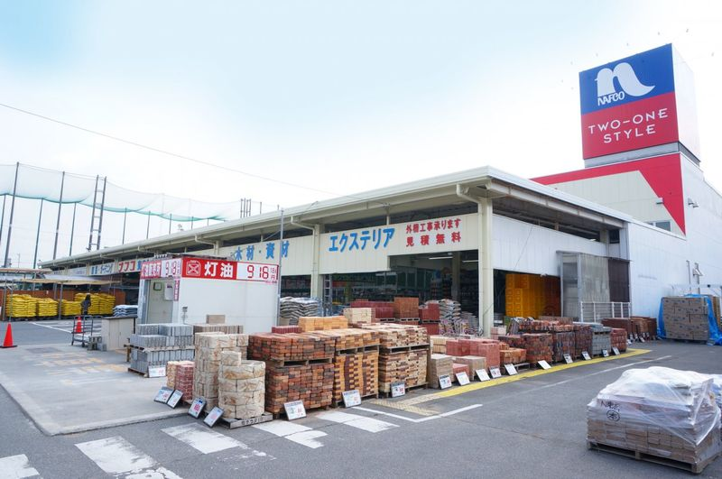 NAFCO Higashihiroshima store large size home center. Interior, various electric tools are prepared from daily necessities.